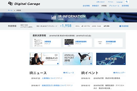 digital_garage_003