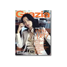 SK-IIベーシックケア CD-ROM Grazia(講談社)2004年9月1日号特別付録